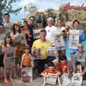 John's 75th Birthday Vacation